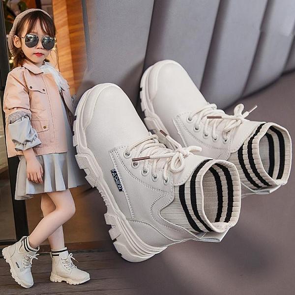 女童靴子 兒童馬丁靴2021秋冬新款加絨女童靴子中大童英倫風雪地大棉鞋短靴 艾維朵