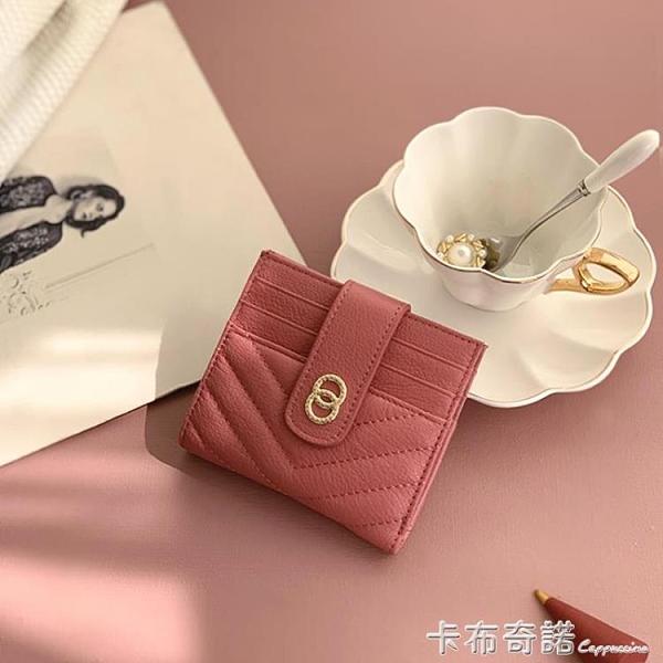 對折錢包女士新款時尚精致簡約小巧短款大容量錢卡包一體 卡布奇諾