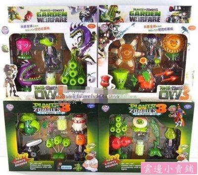 『雲邊小賣鋪』限時搶購 下殺88折植物大戰殭屍玩具MNS3698game