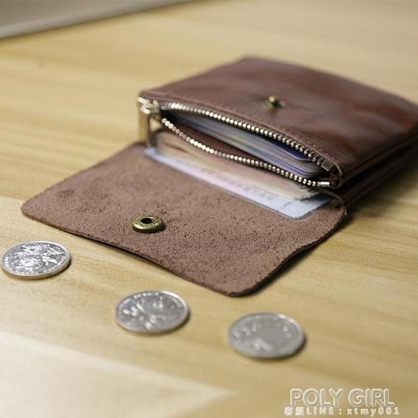 日韓男迷你硬幣包學生錢包男士雙層搭扣卡包女短款零錢包女 夏季新品