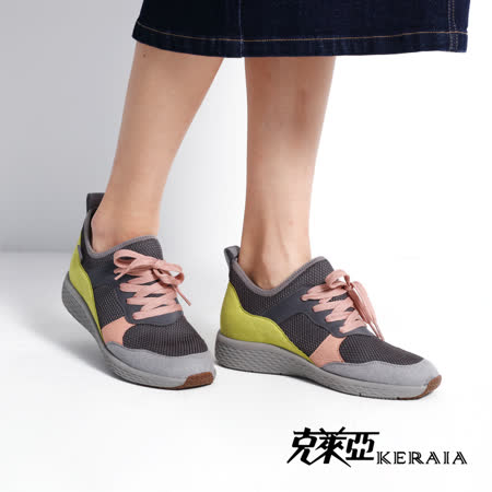 【KERAIA 克萊亞】粉彩跳色綁帶輕量抗菌除臭鞋