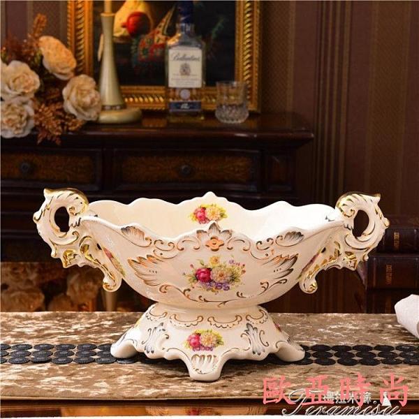 果盤 陶瓷水果盤奢華歐式茶幾裝飾擺件干果盤客廳家用瓷器零食盤 新年禮物