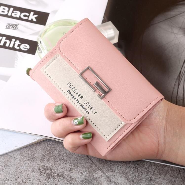 新款小錢包女短款韓版可愛小清新學生女士錢