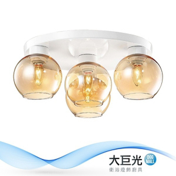 【大巨光】典雅風-E27 3+1燈吸頂燈-中(ME-2952)