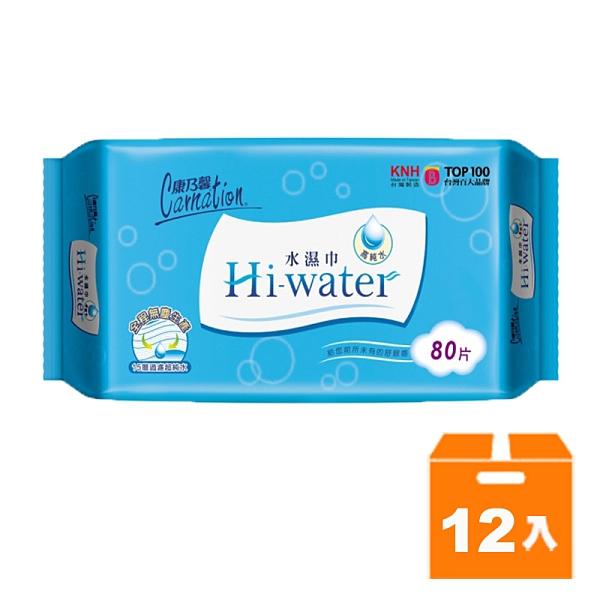 康乃馨 Hi-water 水濕巾 (80片)x12包入/箱【康鄰超市】