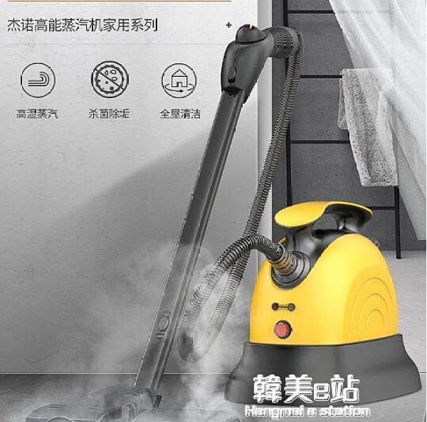 Apixintl 蒸汽拖把家用電動高溫蒸氣清潔機非無線拖地機神器ATF 韓美e站
