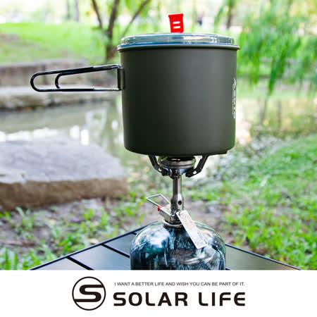 SOTO 攻頂爐組SOD-320PC.登山爐瓦斯爐  高山爐快速爐 戶外露營 輕量登山鍋具 鋁合金鍋爐組
