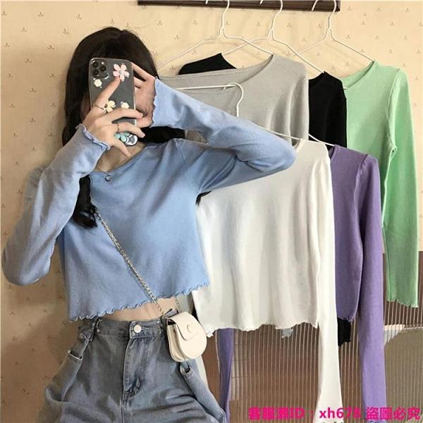 特惠T恤 秋季新款韓版修身設計感小眾短款時尚木耳邊長袖T恤上衣女裝
