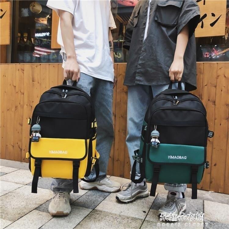 後背包書包女ins風後背包男時尚潮流韓版原宿高中大學生大容量背包