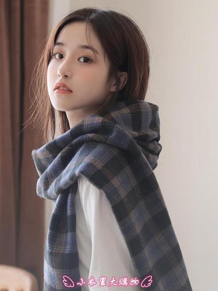 圍巾 女秋冬季學生軟妹ins可愛少女韓版百搭英倫格子情侶男士圍脖 - 小衣里