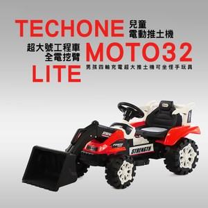 TECHONE MOTO32 LITE 兒童推土機男孩四輪充電超大挖土紅色