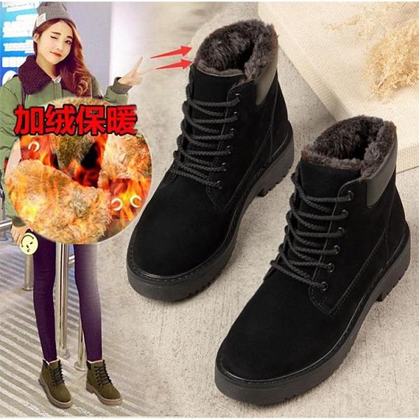 清倉促銷 雪地靴女加厚靴子女平底學生韓版棉鞋冬季加絨短靴新款