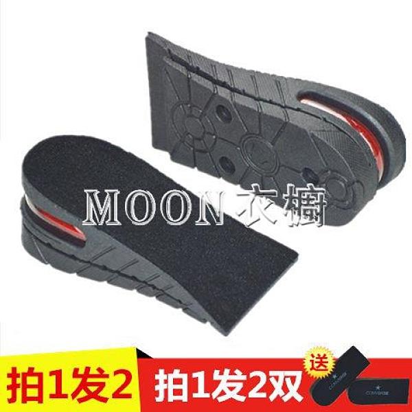 內增高鞋墊女式增高墊男式半墊氣墊隱形減震運動鞋增高3cm7cm學生 快速出貨