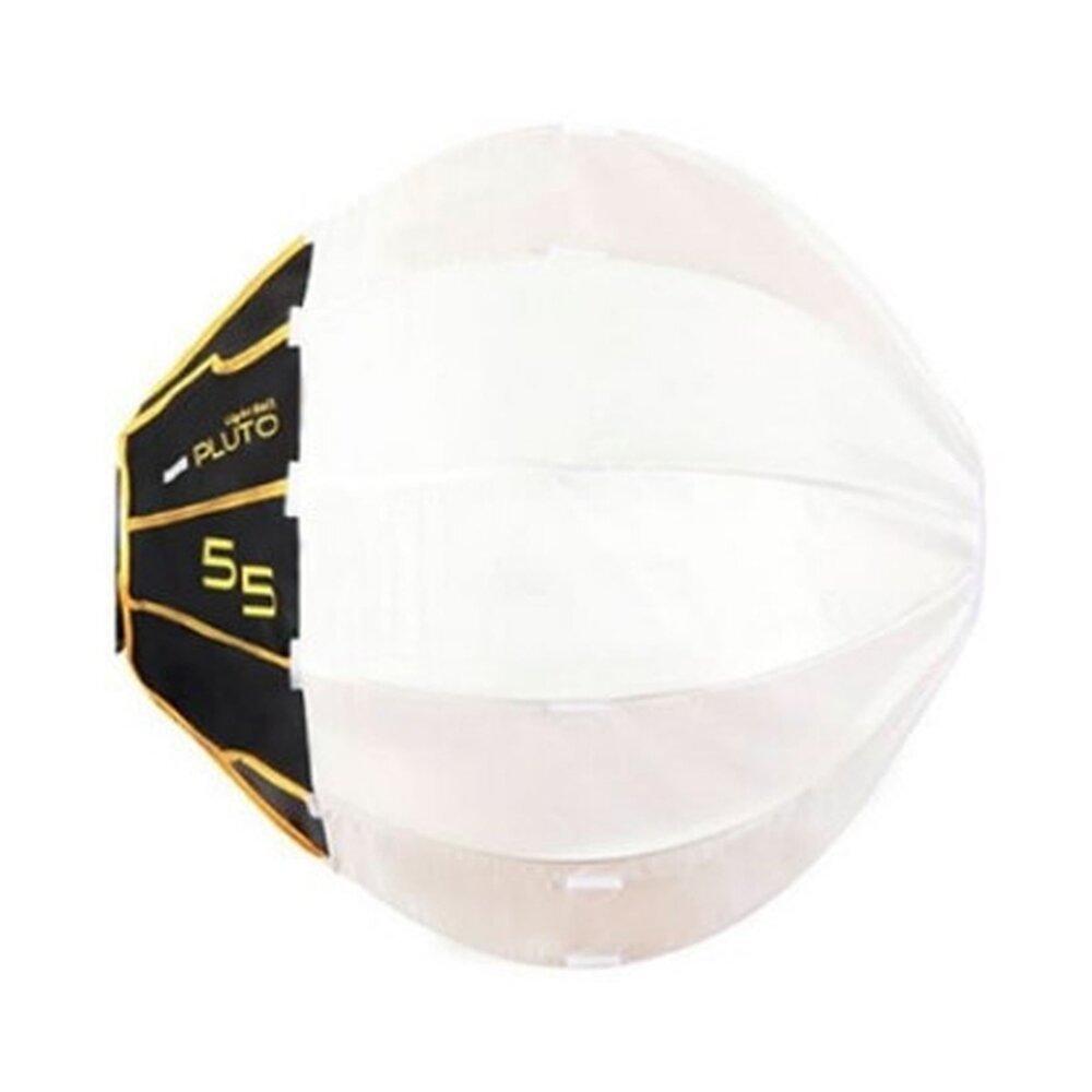 贈卡口轉接環~HADSAN Pluto 55 快收柔光球 輕便 快速 蛋形設計(公司貨)