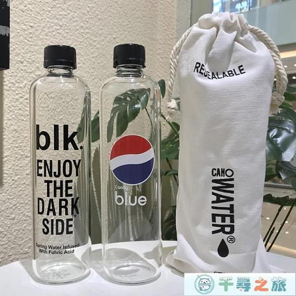 簡約玻璃杯英文礦泉水瓶創意玻璃杯男女水杯子【千尋之旅】