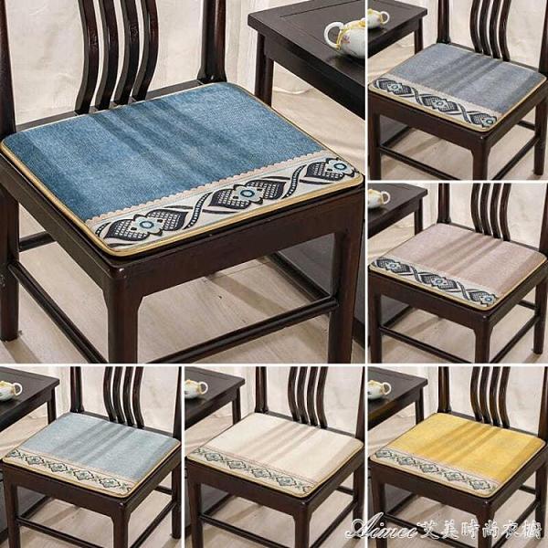 餐椅坐墊中式紅木沙發坐墊古典家具圈椅太師椅官帽椅墊子椅子防滑椅墊 快速出貨YJT
