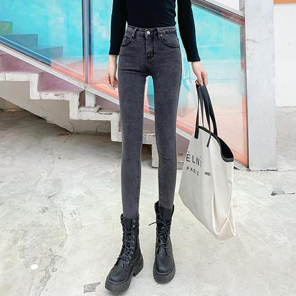 2021新品促銷 特惠限購 深灰色牛仔褲女八分秋季新款網紅韓國高腰顯瘦緊身小腳九分褲