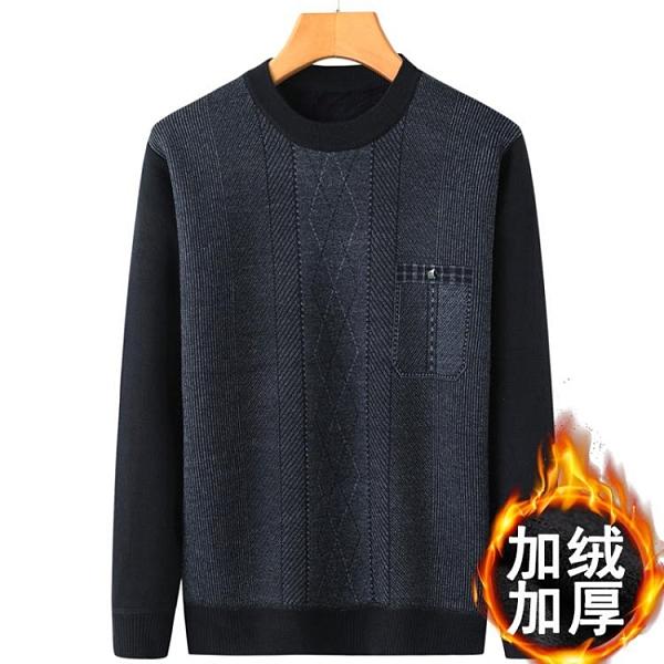 老人毛衣男士刷毛加厚爸爸秋冬裝爺爺60-70歲中老年人打底保暖衣