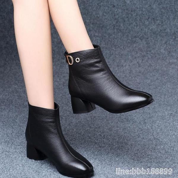 長靴 中跟短靴女秋冬季新款加絨保暖粗跟馬丁靴子媽媽鞋軟皮單鞋女 瑪麗蘇