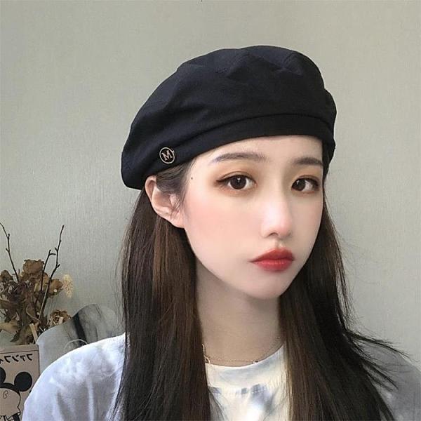2021新品促銷 貝雷帽女薄款夏季黑色ins八角帽子網紅韓版日系英倫復古畫家帽