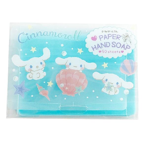 小禮堂 大耳狗 攜帶型盒裝紙肥皂 紙香皂 皂紙 (50入 藍 貝殼) 5573133-64431