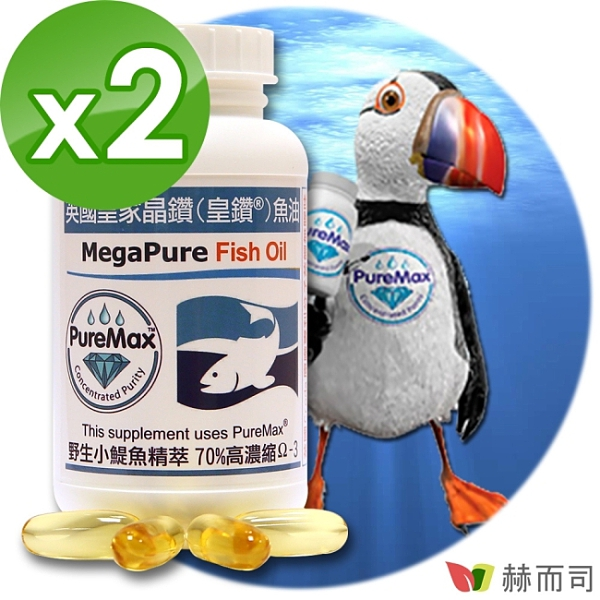 【赫而司】國皇家晶鑽/皇鑽魚油(60顆*2罐)軟膠囊(IFOS五星認證深海緩釋魚油Omega-3富含EPA+DHA)