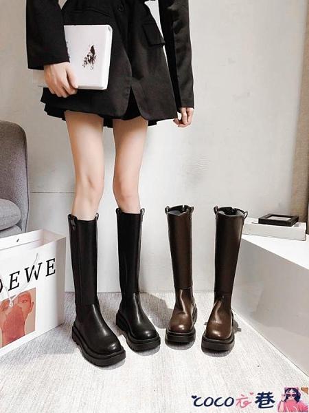 長靴 棕色煙筒長靴女2021秋冬新款厚底鬆糕加絨中筒長筒馬丁靴騎士高筒 coco