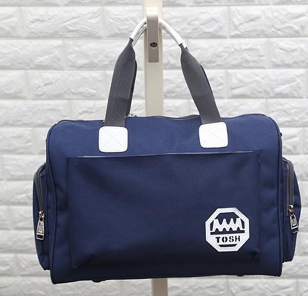 旅行袋 韓版大容量旅行袋手提旅行包可裝衣服的包包行李包女防水旅游包男【快速出貨八折鉅惠】