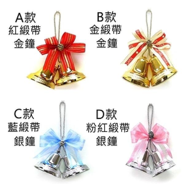 摩達客耶誕 2吋小亮面雙鐘蝴蝶結吊飾(一組四入)D款-粉紅緞帶銀鐘*4