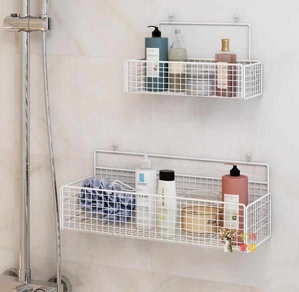 馬桶置物架 衛生間置物架洗手間壁掛式浴室廁所牆上洗澡間免打孔洗漱台收納架
