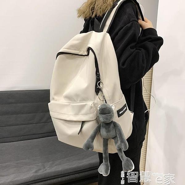 帆布後背包 ins風書包女韓版高中大學生情侶背包簡約校園百搭大容量後背包 智慧