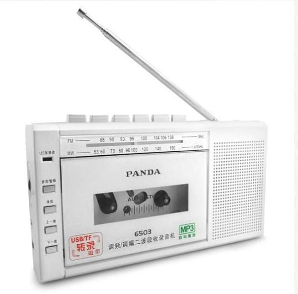【現貨半價】CD機卡帶機 收錄機磁帶轉mp3插卡便攜式卡帶隨身聽錄音學生英語播放