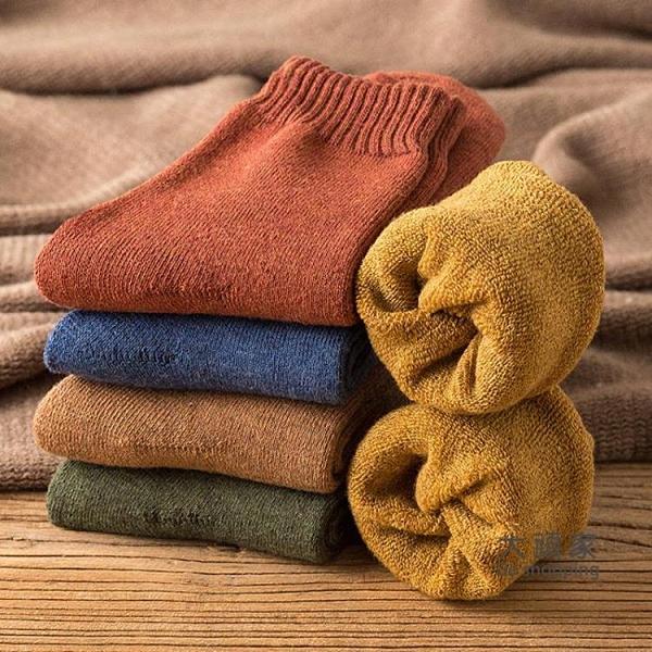 刷毛襪子 獨計加厚毛圈蓄熱保暖棉襪女黑色中筒刷毛超厚冬天老人抗寒凍