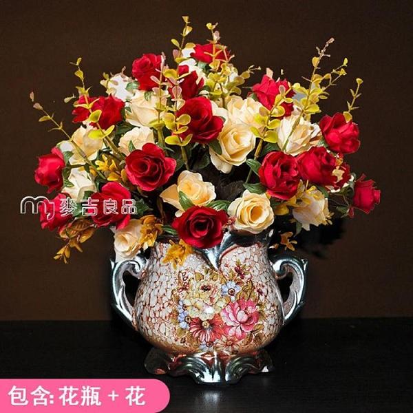 仿真花仿真花乾花客廳擺件臥室裝飾品假花植物玫瑰花束蘭花玫瑰花茶YYS 快速出貨