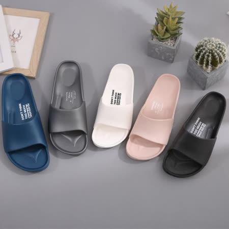 Fun Plus+ 流線活力室外拖鞋91025-粉/白(24~29cm)
