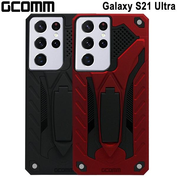 GCOMM 三星 S21 Ultra 防摔盔甲保護殼 Soild Armour