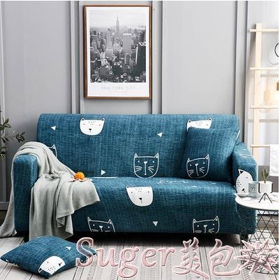 沙發罩彈力懶人沙發套罩萬能全包套四季防滑布藝沙發墊罩巾一套全蓋通用 新年新品全館免運