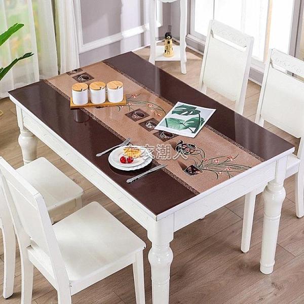 現貨快出 軟玻璃PVC桌布防水防燙防油免洗塑料皮餐桌墊透明茶幾膠墊水晶板