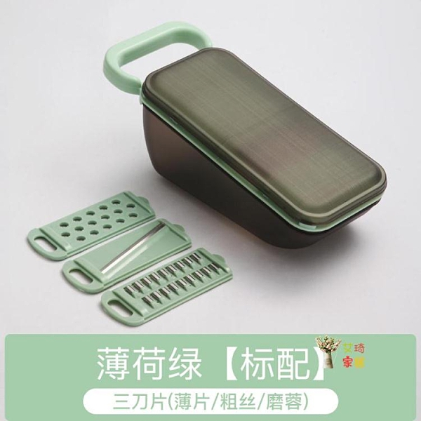 切絲器 擦絲器家用馬鈴薯絲切絲器多功能切菜刨絲器家用廚房帶護手器擦絲器