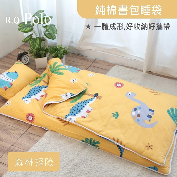 【R.Q.POLO】純棉兒童睡袋 冬夏兩用鋪棉書包睡袋4.5X5尺(森林探險)