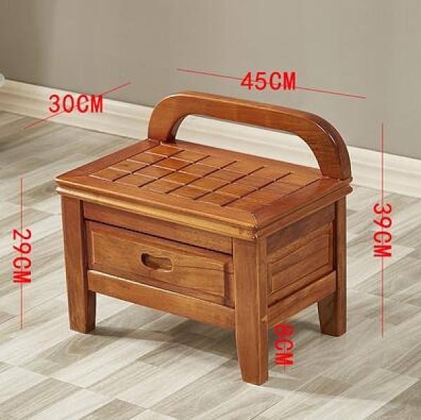 換鞋凳 實木凳子家用換鞋凳門口小木凳現代中式茶幾凳多功能矮凳子可儲物【快速出貨八折優惠】
