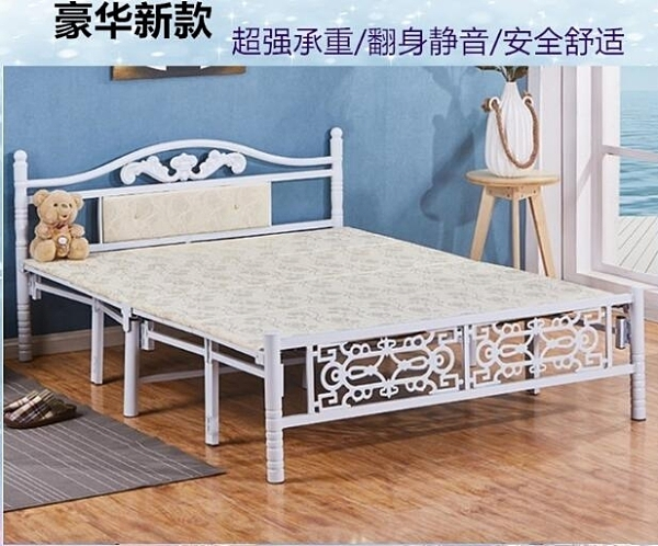 多功能床 木板床單人床可折疊雙人床辦公室午休床房用床簡易床鐵床家用 DF 艾維朵