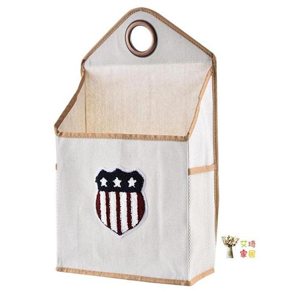 掛袋 牆掛式雜物收納掛袋棉麻布ins宿舍家用壁掛式收納神器書本儲物袋