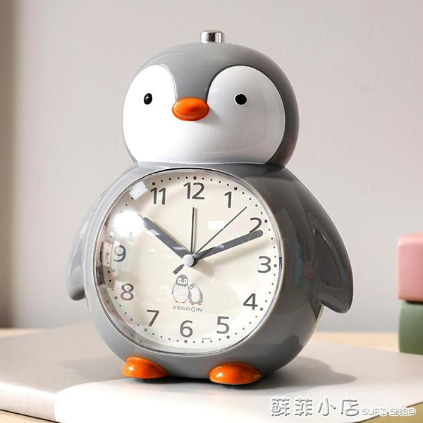 鬧鐘 可愛企鵝臥室語音卡通鬧鐘會說話兒童專用小學生用懶蟲起床小鬧表 3C優購
