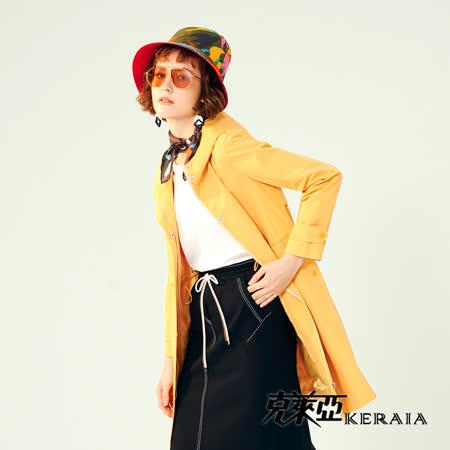 【KERAIA 克萊亞】冬日豔陽防潑水連帽長版風衣