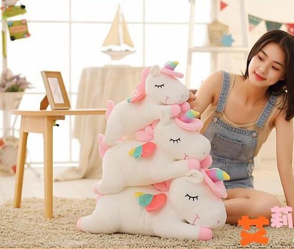 暖手枕 獨角獸公仔毛絨玩具睡覺抱枕床上可愛小馬布娃娃玩偶生日禮物女生【快速出貨八折特惠】