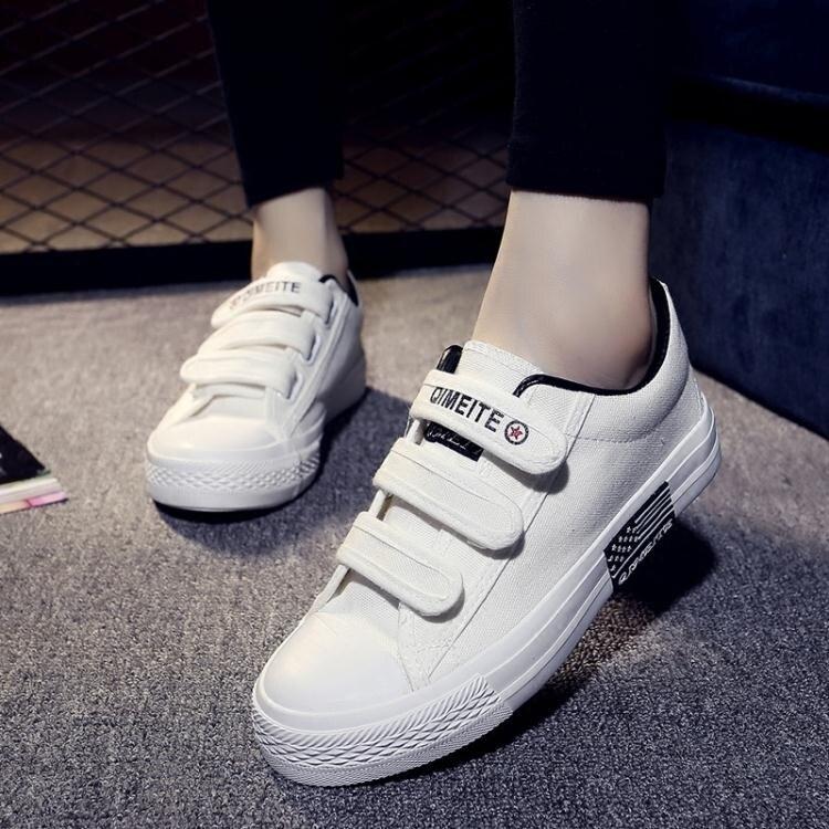 休閒鞋 新款百搭懶人小白帆布女鞋夏季板鞋韓版學生魔術貼布鞋子  新店開張全館五折