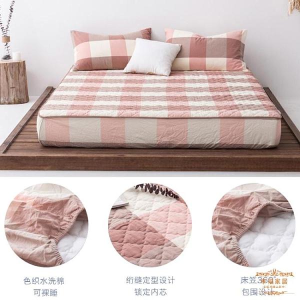 床墊 日式可水洗全棉水洗棉床笠加厚夾棉1.5m 1.8米床蓆夢思床墊保護套TT