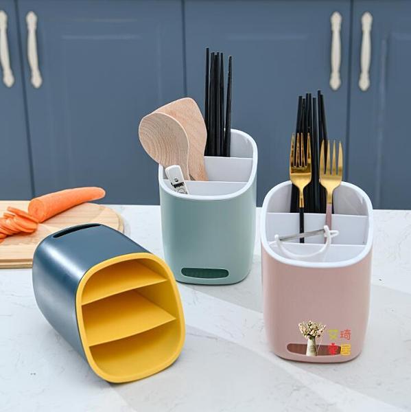 筷架 筷子筒筷筒筷子籠筷置物架塑料瀝水廚房放筷子簍收納盒家用