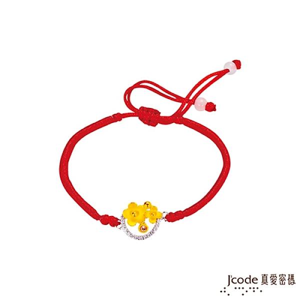 J'code真愛密碼金飾 錦上添花黃金/純銀中國結繩手鍊